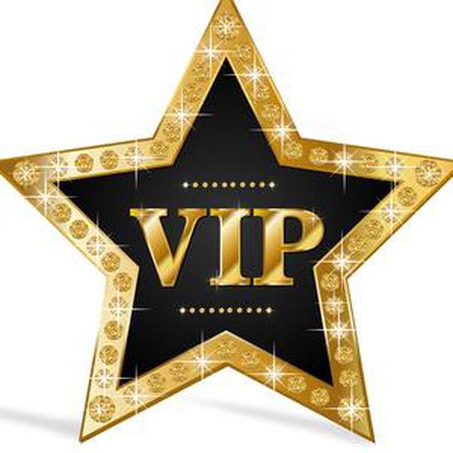 звезда VIP